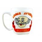"Kaffee-/Teebecher ""OPA"" 350 ml KTA-1473"