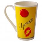 """Kaffee-/Teebecher """"Irochka"""" 400 ml KU-20119"""