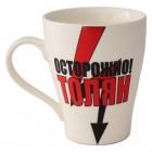 "Kaffee-/Teebecher ""Toljan"" 400 ml KU-20208"