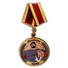 """Магнит-медаль сувенирная """"Лучшему мужу"""" деревянная Д-5 см MA-010_2"""