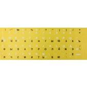 Наклейка на клавиатуру золотистая (Русский + Немецкий) TA-10002