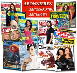 Russische Zeitschriften-Abo